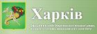 Официальный сервер Харьковского городского совета