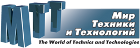 "Журнал ""Мир Техники и Технологий"""
