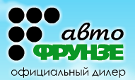 "Автоцентр ""Фрунзе-авто"""