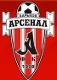 """Футбольный клуб """"Арсенал"""""""