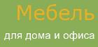 "ФЛ-П ""Бажинов Александр Александрович"""