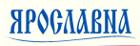 """Компания """"Ярославна"""""""