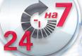 """Интернет-магазин """"24 на 7"""""""