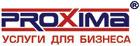 """Компания """"Proxima"""""""