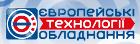 """ООО """"Европейские технологии и оборудование"""""""