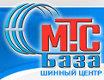 """Компания """"МТС-База"""""""