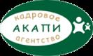 """Агентство кадров и поручений """"Акапи"""""""