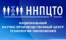 Продукция ННПЦТО