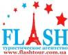 "Туристическое агентство ""Flash"""