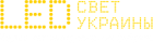 "Фабрика СУ-24 ""Свет Украины"""