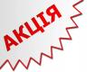 Создание сайтов в Харькове недорого
